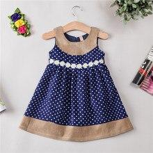 Ранняя весна-осень-зима, платье для маленьких девочек, платье для дня рождения, детское платье принцессы для девочек, платье для маленьких девочек