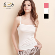 Summer mulberry silk spaghetti strap top female silk solid color basic silk small vest spaghetti strap