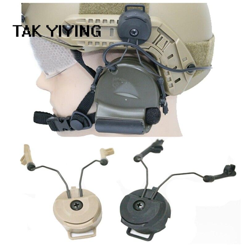 G FMA PT Headset and Helmet Rail Adapter Set(FMA-ZD-BK) Велюр