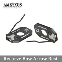 цена 1pc Aluminum Alloy Arrow Rest Right/Left Hand Recurve Bow Shooting Magnetic Arrow Rest For Outdoor Archery Hunting Accessories