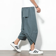 Uwback 2018 Summer Wide Leg Pants Men Drawstring Loose Casual Pants Comfort Plus Size 4XL Calf-Length Pants Harem Pants XA659 cheap Full Length Pockets Broadcloth Midweight Linen COTTON Flat Breathable Summer Autumn Spring M-4XL