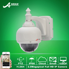 1080 P PTZ Ip-камера 25fps 22IR Наружного Видео Наблюдения день Ночь Vison ИК 360 Увеличить 3-10 мм Объектив Cctv камера