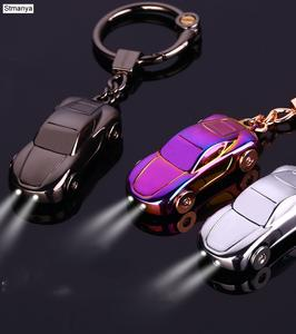 Keychain Pendant Couple Gift Metal Men's High-Quality Car with Box 17385 17385