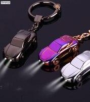 Автомобильный Брелок-лучший подарок мужской металлический высококачественный брелок для ключей Подвеска для пары брелок (с коробкой) 17385