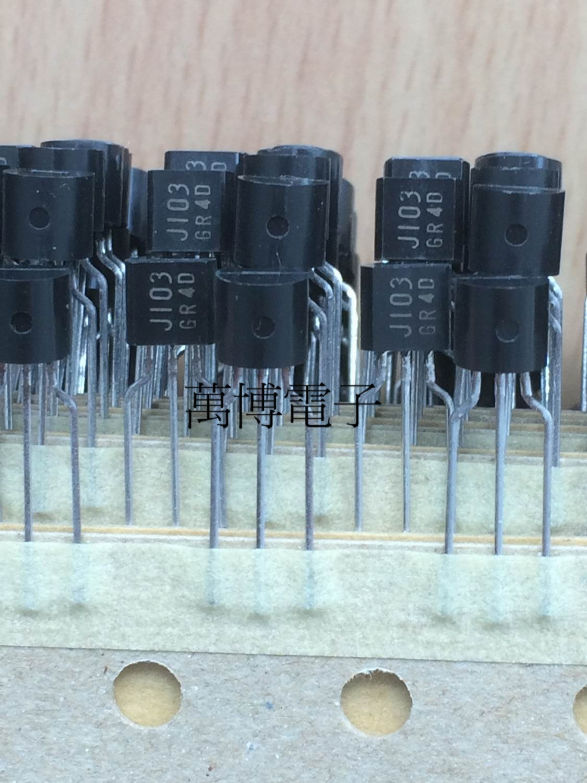 Last 2SK246/2SJ103 electronics shipping