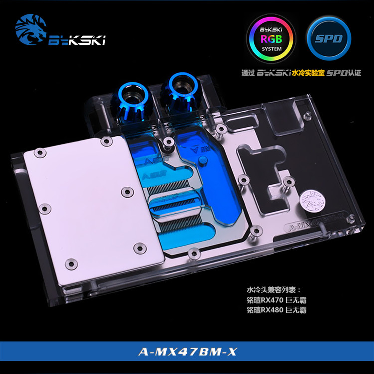 Bykski A-MX47BM-X GPU Water Cooling Block for Maxsun RX470 RX470D cpu cooling conductonaut 1g second liquid metal grease gpu coling reduce the temperature by 20 degrees centigrade