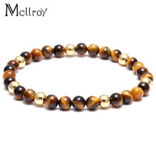 Mcllroy 6mm titânio aço grânulo pulseira masculino pedra natural tiger eye braceletes homens pulseira cuir homme(China)