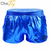ChicTry Shiny Metallic Elastic Waistband Low Rise Nightclub Festival Rave Party Stage Performance Costume Men Pole Dance Shorts