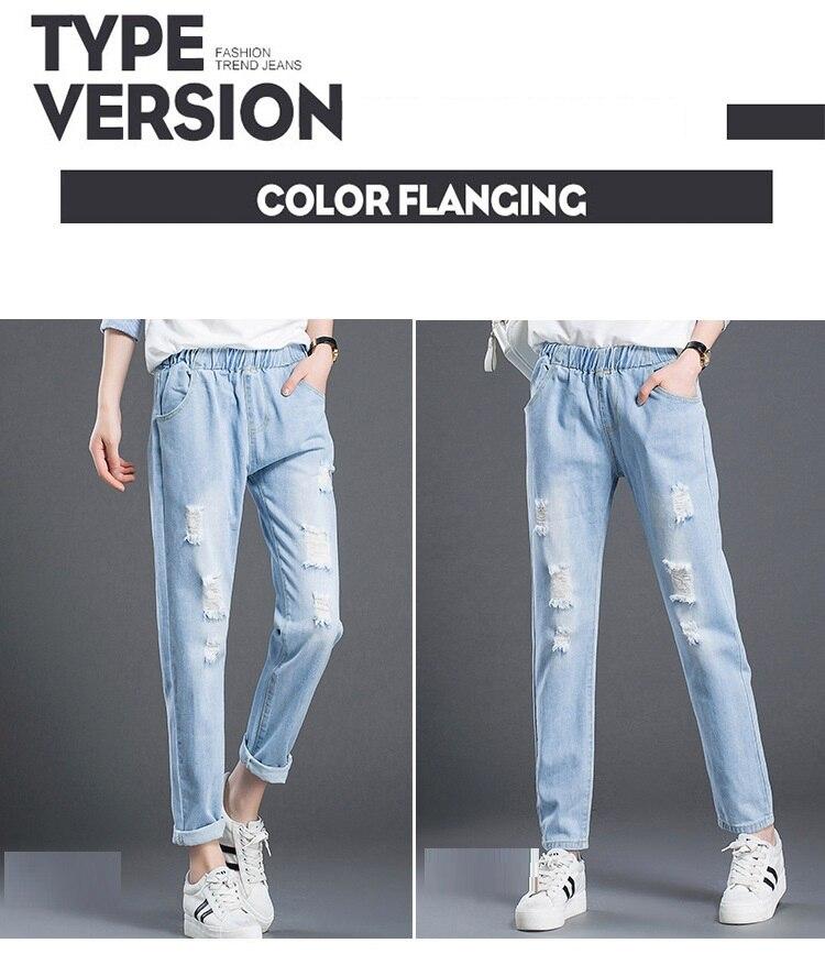 jeans woman 2018 (1)
