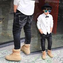 Ребенка Нана Лара мальчик брюки 2016 новые зимние дети кашемир джинсовые папку 10818