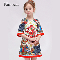Flower Girl Dresses Children Clothing Half Sleeve Party Rainbow Dress Infant Girls Rose Outfits Kids Printed