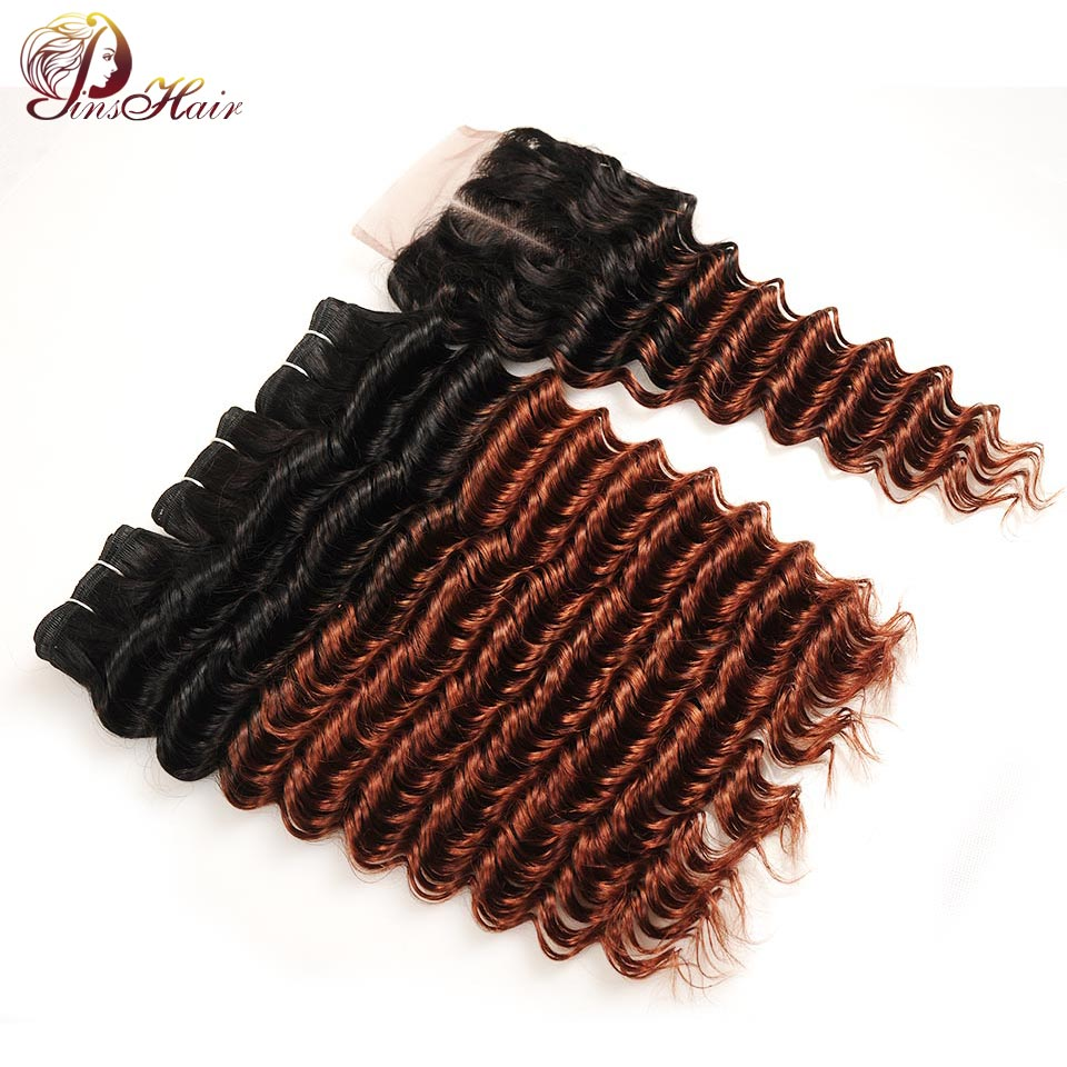 Pinshair Deep Wave Ombre Brazilian Hair 3 Bundles With Closure Brown Red 1B/33 Human Hair Weave Bundle With Lace Closure NonRemy