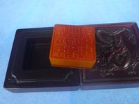 Rare Old Qing Dynasty Tian Huang stone seal, with Sandalwood box, best collection&adornment,Free shipping
