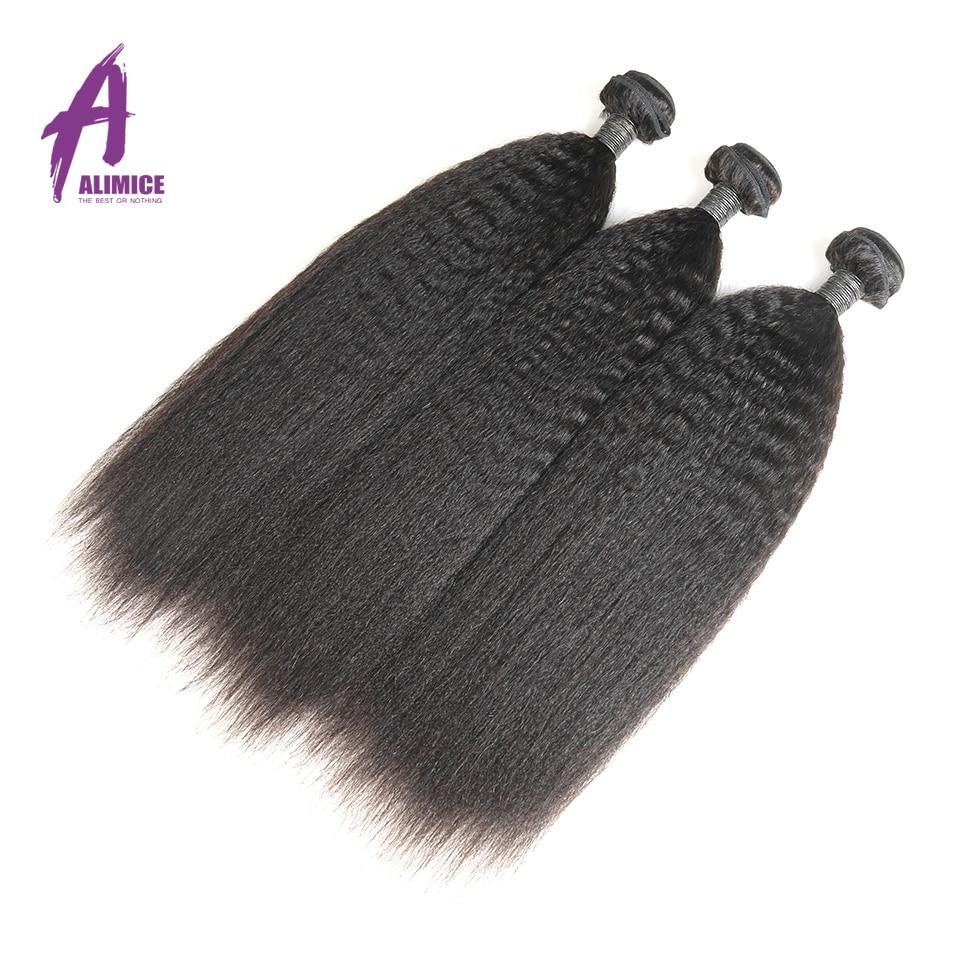 Alimice 브라질 야키 스트레이트 헤어 1/3/4 번들 특가 - 인간의 머리카락 (검은 색) - 사진 2