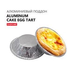 250PCS Disposable Aluminum Foil Baking Cookie Muffin Cupcake Cups Egg Tart Pan Mold