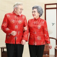 Shanghai Story Traditional chinese clothing for men tang suit Top New Year Gift Party Chinese Tops For Couple