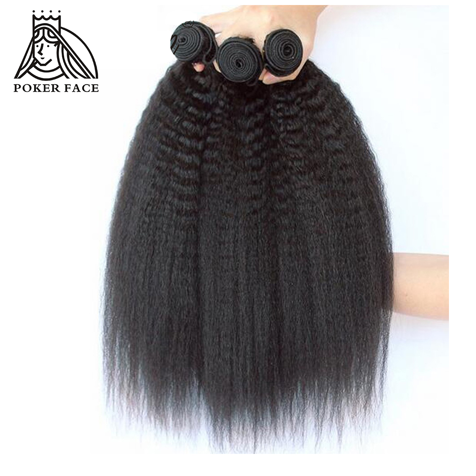 Poker Face Hair Brazilian Virgin Hair Kinky Straight 3 Pcs Lot 100 Human Hair Bundles Weaves