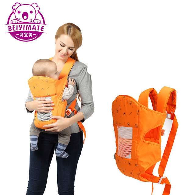 cfa0721991b BEIYIMEI Comfortable Breathable Loading 15kg Cotton Multifunctional Back  Front Facing 0-24 Months Baby Carrier Sling Adjustable