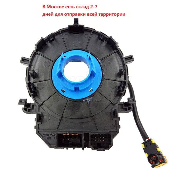 Image 2 - 93490 1W110 934901W110 for Hyundai I30 Sonata K5 KIA RIO PRID 2012 2014-in Coils, Modules & Pick-Ups from Automobiles & Motorcycles