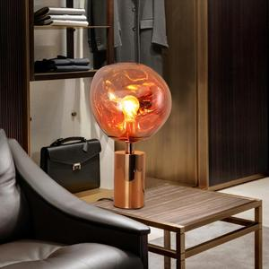 Image 3 - Modern minimalist melting PVC lampshade table lamp / floor lamp lava irregular living room bedroom bedside lamp lighting E27