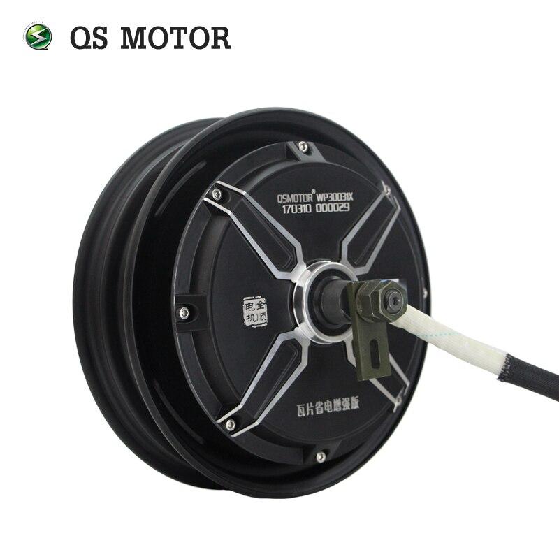 OEM горячая распродажа 10 дюймов 1200 Вт 205 43 H V1 с бесщеточным двигателем постоянного тока Электрический мотор для скутера