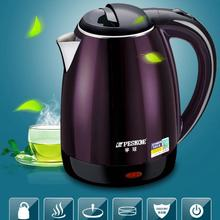 Electric Teapot Bollitore Elettrico Heat Electric Water Stainless Steel Electric Kettle Auto-Off Function Water Heating Kettle