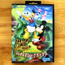 World Of Illusion 16 Bit MD Game Card with Retail Box for Sega MegaDrive & Genesis Video Game console system