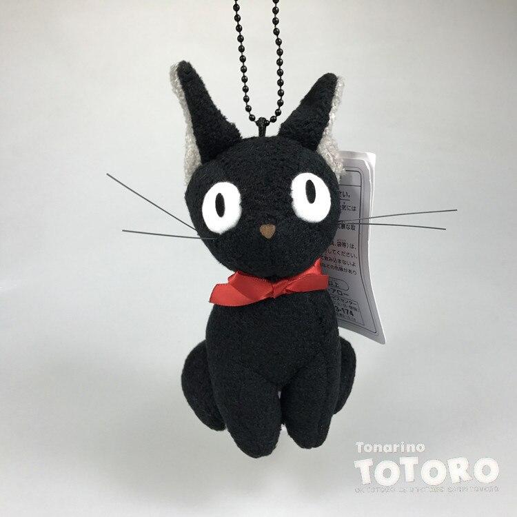 Stofftiere & Plüsch 12 Cm Totoro Kiki Schwarz Katze Anime Plüsch Puppen Ornament Puppe Kette Anhänger Nette Cartoon Spielzeug X Mas Geschenke Neue Ein Unverzichtbares SouveräNes Heilmittel FüR Zuhause Plüsch-schlüsselanhänger
