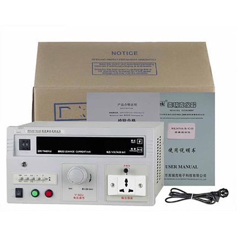 Rek 500 W AC 250 V 2/20mA compteur de courant de fuite de bureau 0RK2675AM avec affichage numérique LED
