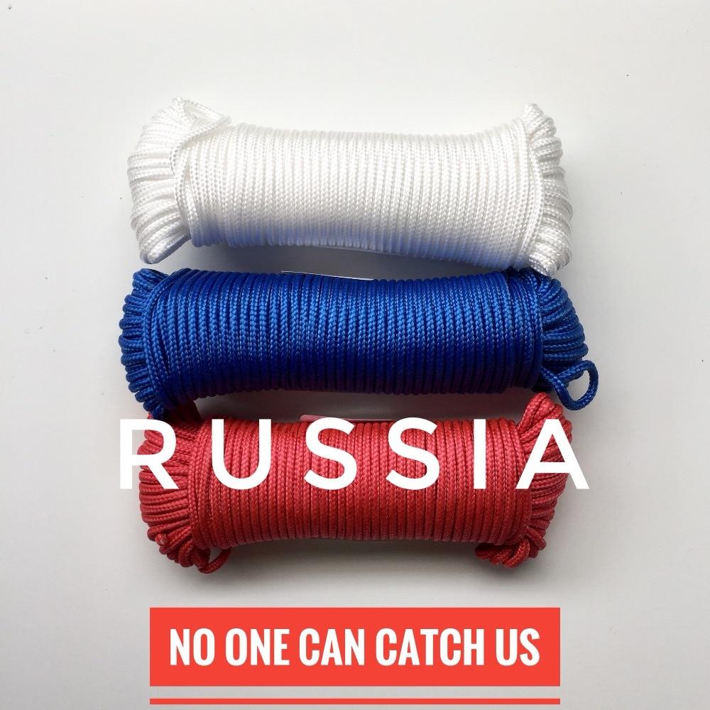 Gå World Cup Ryssland 2,8mm flätat Polypropylen rep häng tag - Konst, hantverk och sömnad
