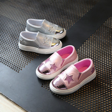 Casual Children Shoes for Boys and Girls Sports Shoes Spring Autumn Fashion Sequins Leather Flats Soft Sole School  Kids Shoes spring children s shoes 2017 fall new board shoes for boys and girls leisure help leather sports shoes