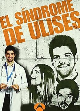 《尤利西斯综合征 第二季》2008年西班牙喜剧电视剧在线观看