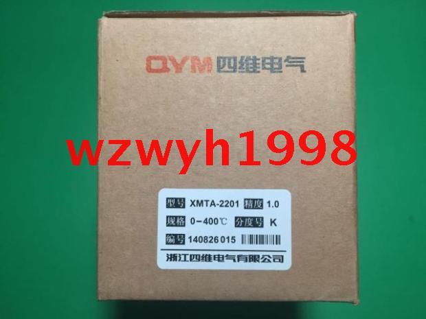 QYM four-dimensional electrical XMTD digital regulator XMTD-2202 temperature controller  XMTA-2201 K 400 luxor thermolux tt 2202 tt 2201 с датчиком