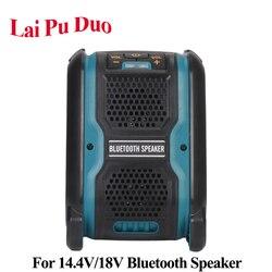 Bluetooth Speaker MP3 USB For Laptop Computer Loudspeaker Amplifier For Makita For Dewalt For Bosch For Milwaukee 14.4V 18V 20V