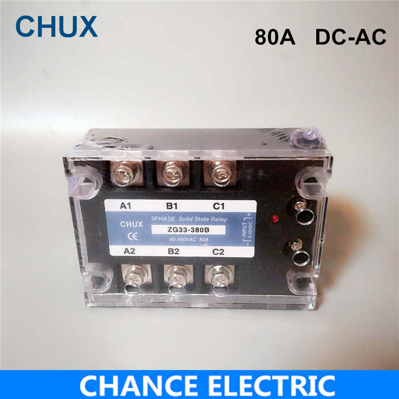 80A Three Phases 220v voltage Solid State Relay SSR DC control AC (ZG33-80DA)