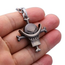 One Piece Keychain (2 Colors)