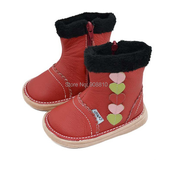 children girls soft leather snow boots with colorful hearts for winter zip closure new arrival free shipping retail wholesale free shipping new professional digital light meter 100000 lux original retail package wholesale lx1010bs