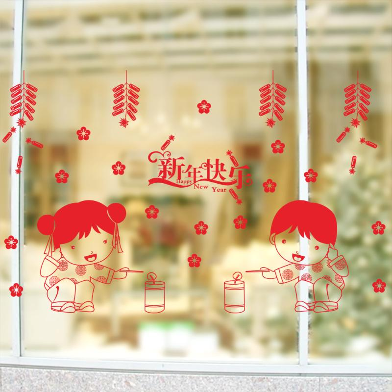 Chinese New Year Traditional Wall Stickers Spring Festival