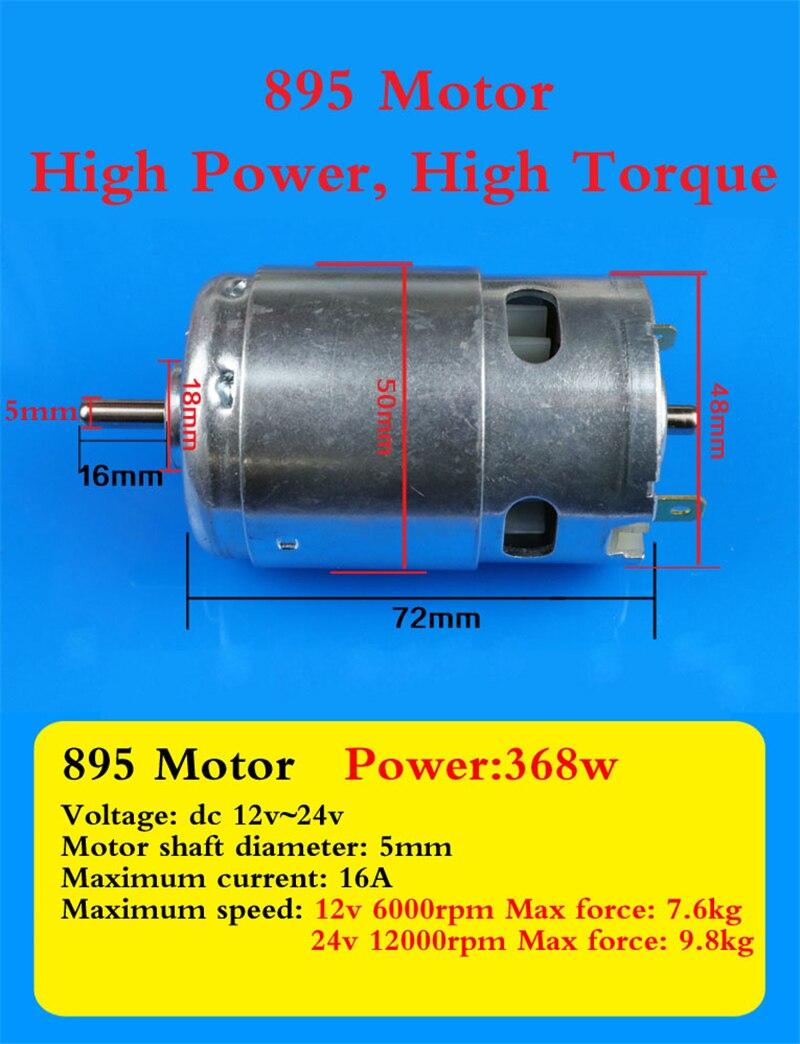 DC 895 Motor 368 W 12000 rpm 12 V-24 V Große Drehmoment pinsel dynamo generator Motor für Schneiden, bohren, Jäten, Roller Motor