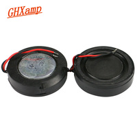 GHXAMP 24mm 1 inch Woofer Speaker Unit 4ohm 2W Mini Speaker DIY For Navigator Voice Digital Loudspeakers 2PCS
