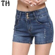 2016 Botones Slim Fit Verano Corta de Alta Wasit Jeans Para Mujeres Elástico Pantalones Cortos de Mezclilla Ocasional Pantalones Cortos Mujer #161176