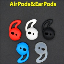 1 Pairs Cover With Hook Silicone Earphone For AirPods EarPods Tips Earbuds free shipping