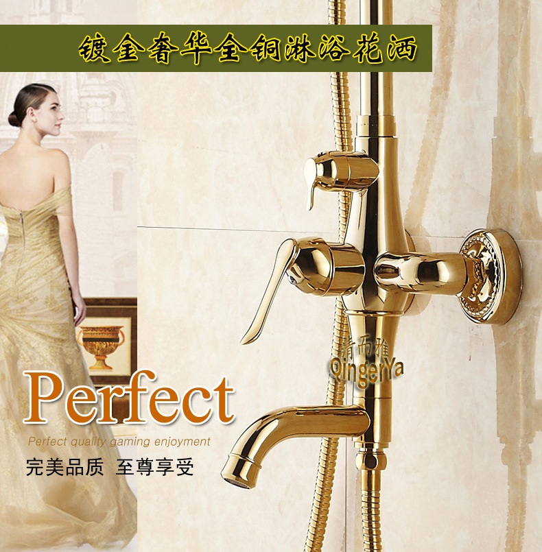 C gold-plated antique copper shower suite full shower golden rain shower 9999K