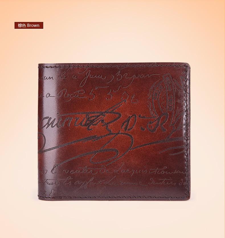 brown men\'s wallet