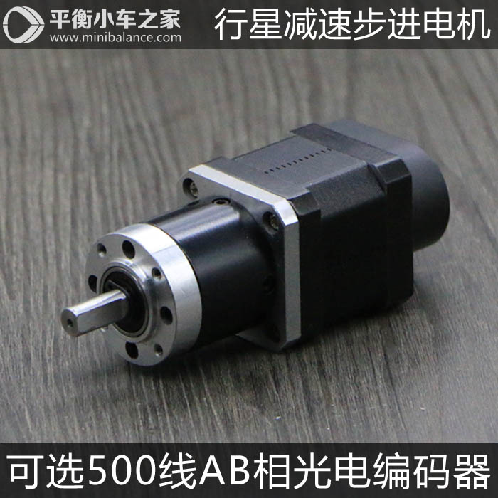 42 Planetary Deceleration Stepper Motor, Optional 500 Line Photoelectric Encoder, MS36 Large Torque Stepper Motor spot supply new 57d 6 line stepper motor