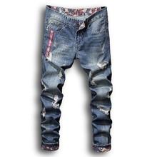 Pants With Stripes Hiphop Plus Size 38 Vintage Washed Straig