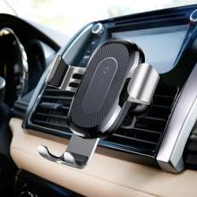 Baseus Gravity Car Phone Holder QI Wireless Charger Dashboard Mount 360 Degree Rotation Bracket Stand