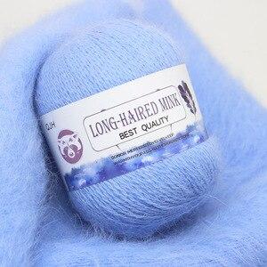 Image 4 - Fil de cachemire de vison pour femmes, Anti bouchage, fil tricoté à la main, Anti bouchage, de qualité Fine pour écharpe, Cardigan adapté pour femmes, 6 pièces 300 g/lot