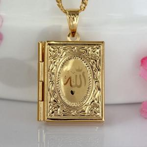 Image 1 - Fashion New Gold Color Islam Allah Muslim Necklace Quran Koran Book Loket Box Pendant With Chain Muhammad Religion Jewelry Gift