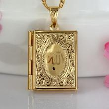 ファッション新ゴールド色イスラム教徒ネックレスコーラン Loket ボックスのペンダントチェーンモハメド · 宗教宝石類のギフト